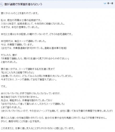 00151作業服_