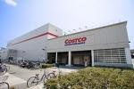 260px-COSTCO_Amagasaki.jpg