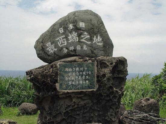800px-Yonaguni-nishi_.jpg