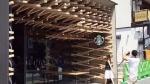 Dazaifu-Starbucks.jpg