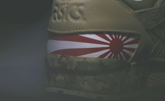 asics-gel-lyte-5-japan-flag-custom-3.jpg