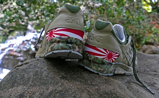 asics-gel-lyte-5-japan-flag-custom-4.jpg