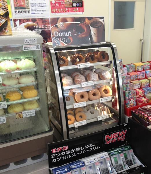 donuts15.jpg