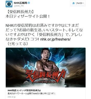 news_20160301183145-thumb-autox380-82485.jpg