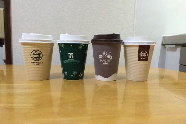 sirabee0213coffee.jpg