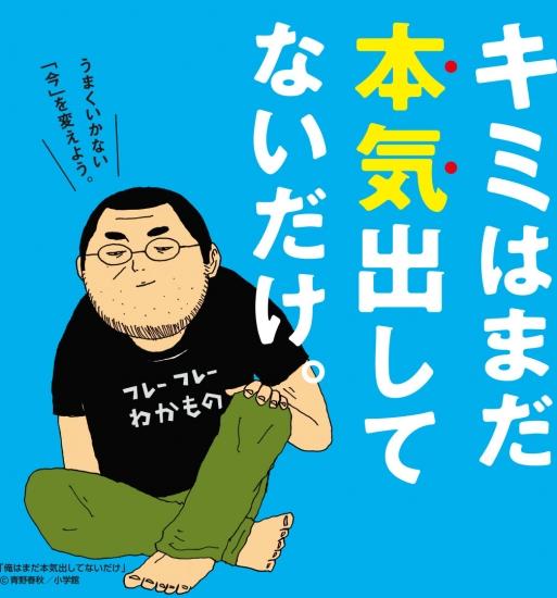 top-visual_.jpg