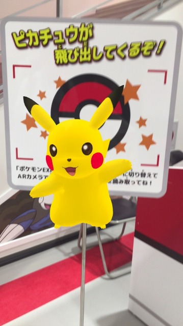 PokemonEXPO_19