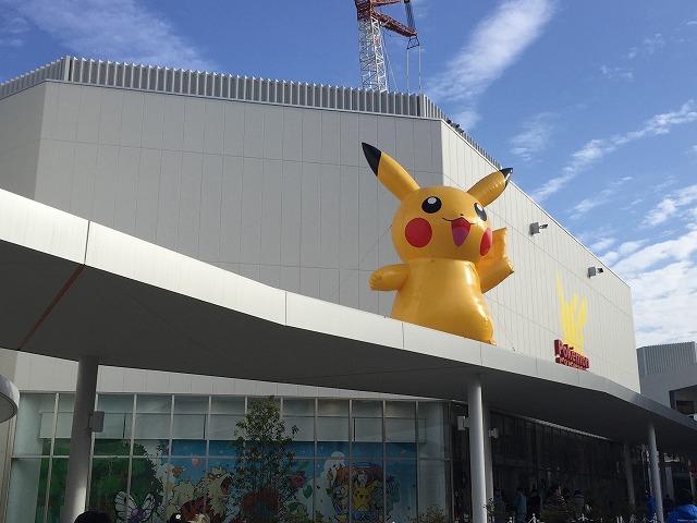 PokemonEXPO_2