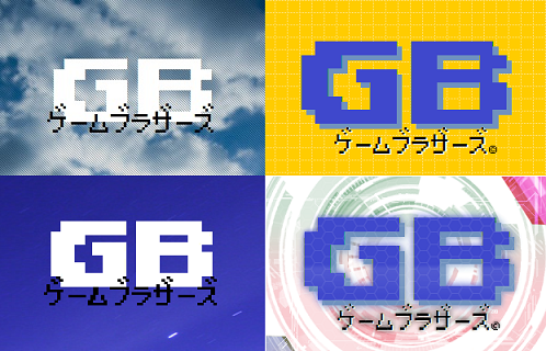 gbfc2.png