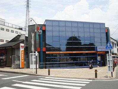 渋沢駅前郵便局