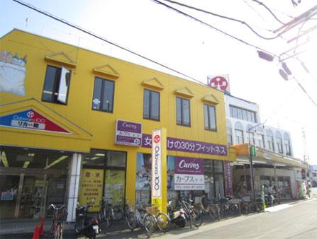 小田原百貨渋沢店