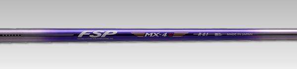 mx-4n