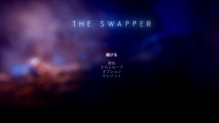The Swapper_1