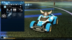 Rocket League_20151128222536