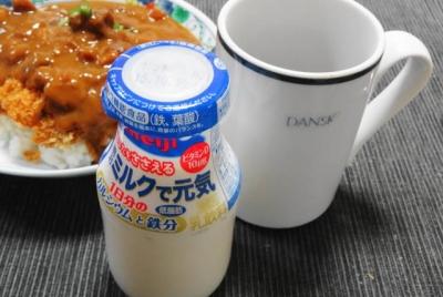 牛乳&コーヒー