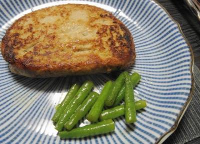 アジと豆腐のマクロビ・ハンバーグ
