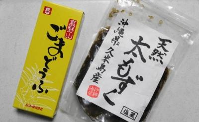 胡麻豆腐&塩もずく