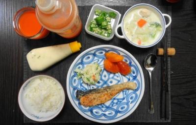 ムニエル&シチュー 冬の欧風家庭料理