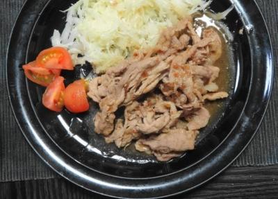 豚の生姜焼き しゃぶしゃぶ肉バージョン