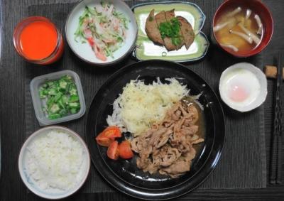 豚の生姜焼き定食 しゃぶしゃぶ肉バージョン