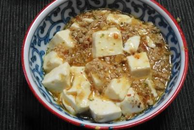 麻婆豆腐小鉢