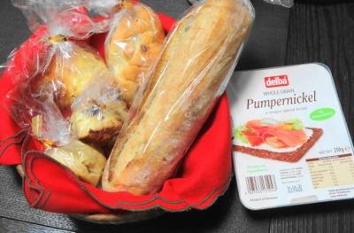 メリッサのパン、ブンパーニッケル