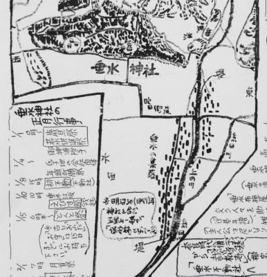 垂水神社 古地図 (3)