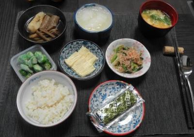 金沢式 ブリの刺身一汁三菜アラカルト御膳