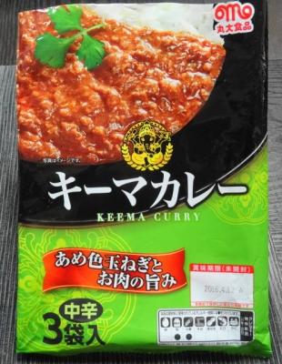 丸大食品 キーマカレー