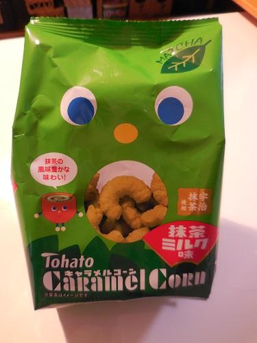 Tohato キャラメルコーン 抹茶ミルク味