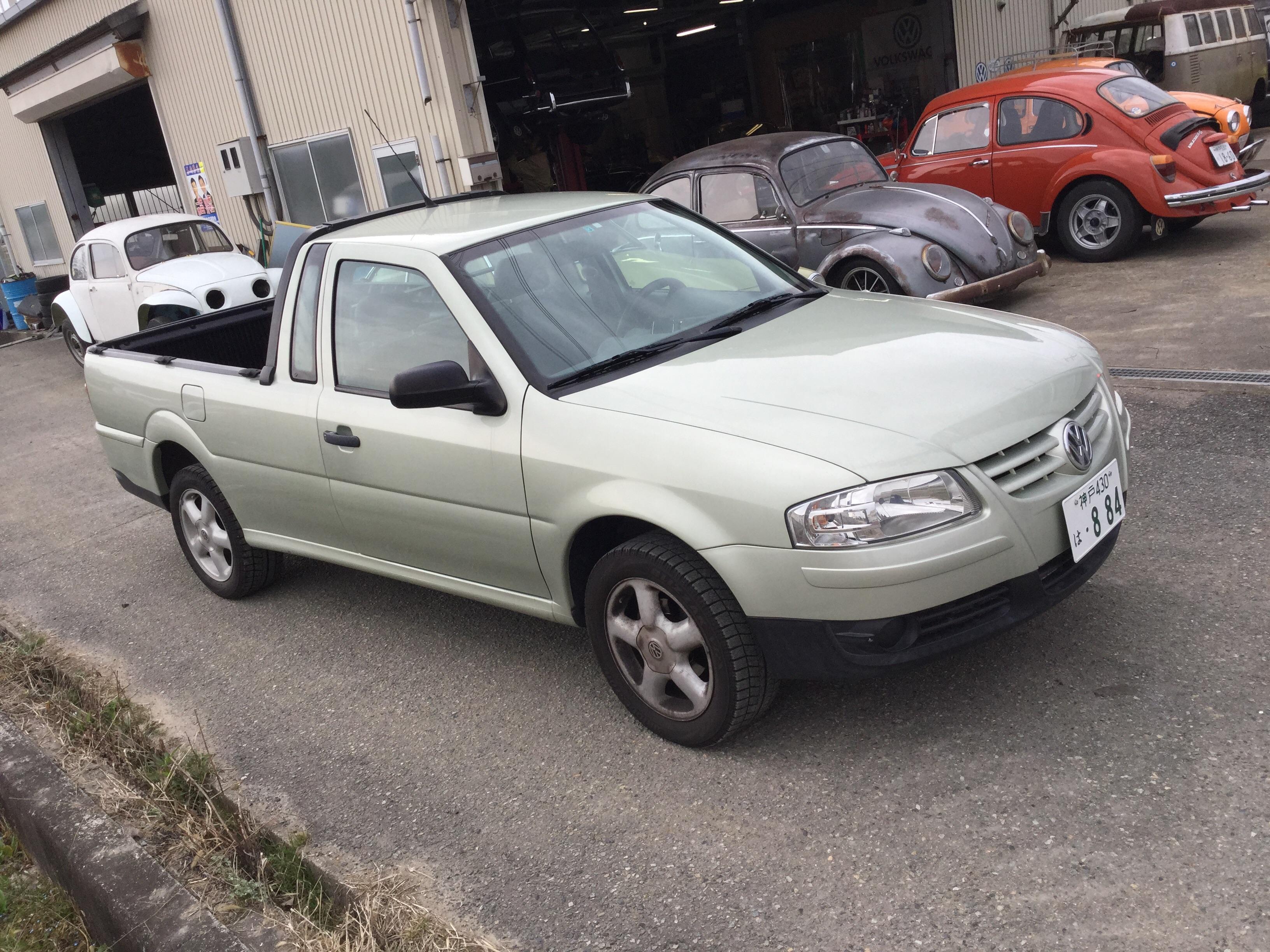 Vw for Garage volkswagen 95