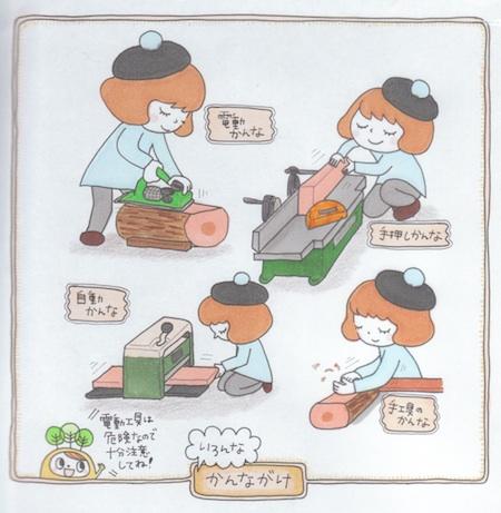 seizai_blog.jpg