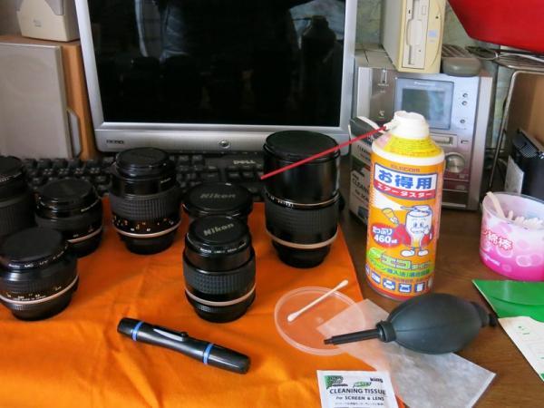レンズ清掃