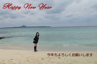 2016-01-03-1.jpg