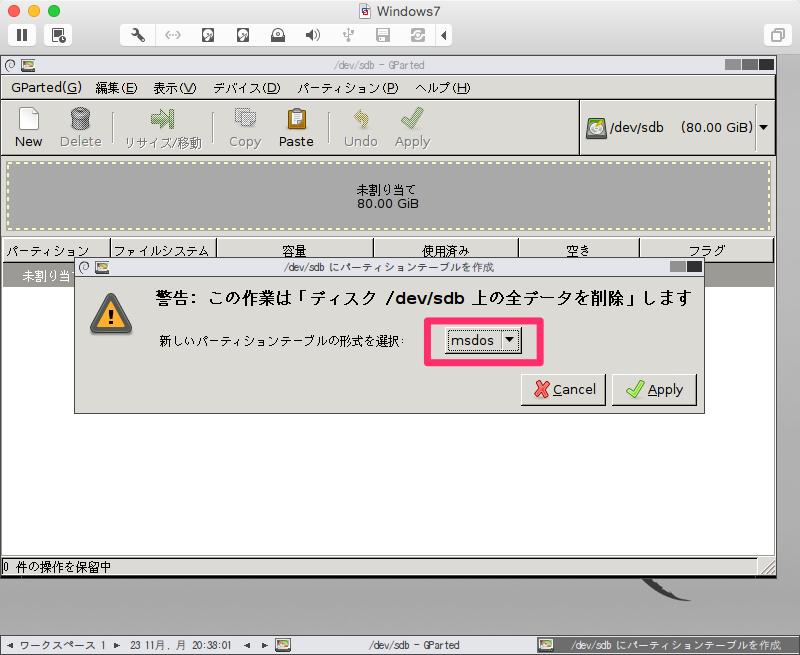 Windows7_3.png