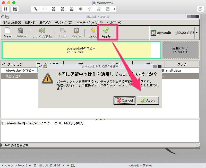 Windows7_5.png