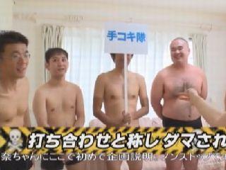 精子ヌキ狂い30連発!