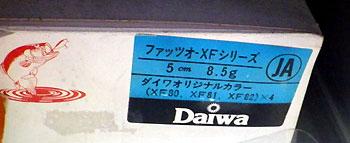 IMGP6337.jpg