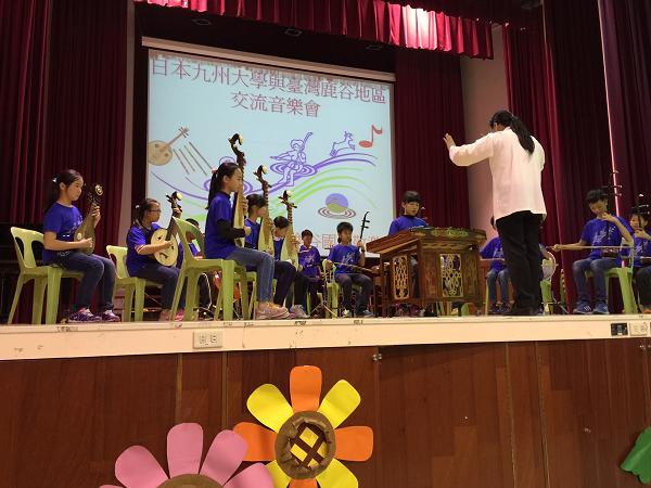 fa15a2日目鹿谷小学校pp