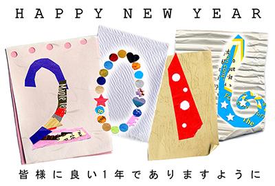 2016fonto-年賀400x