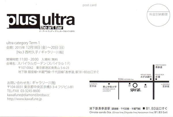 +ULTRA_2133