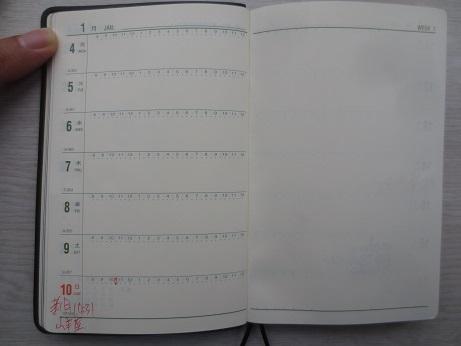 手帳新月記入