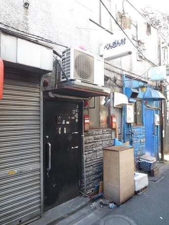 見学会新宿ゴールデン街1