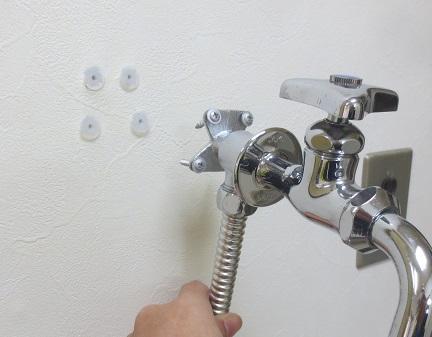 水栓トグラ