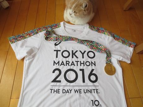 東京マラソンメダル2016