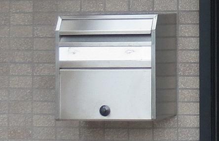 郵便ボックス閉まる