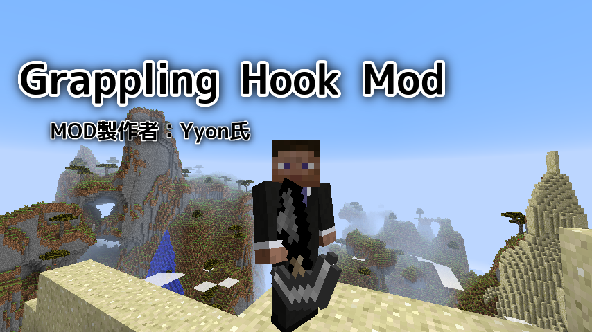 Grappling Hook Mod-1