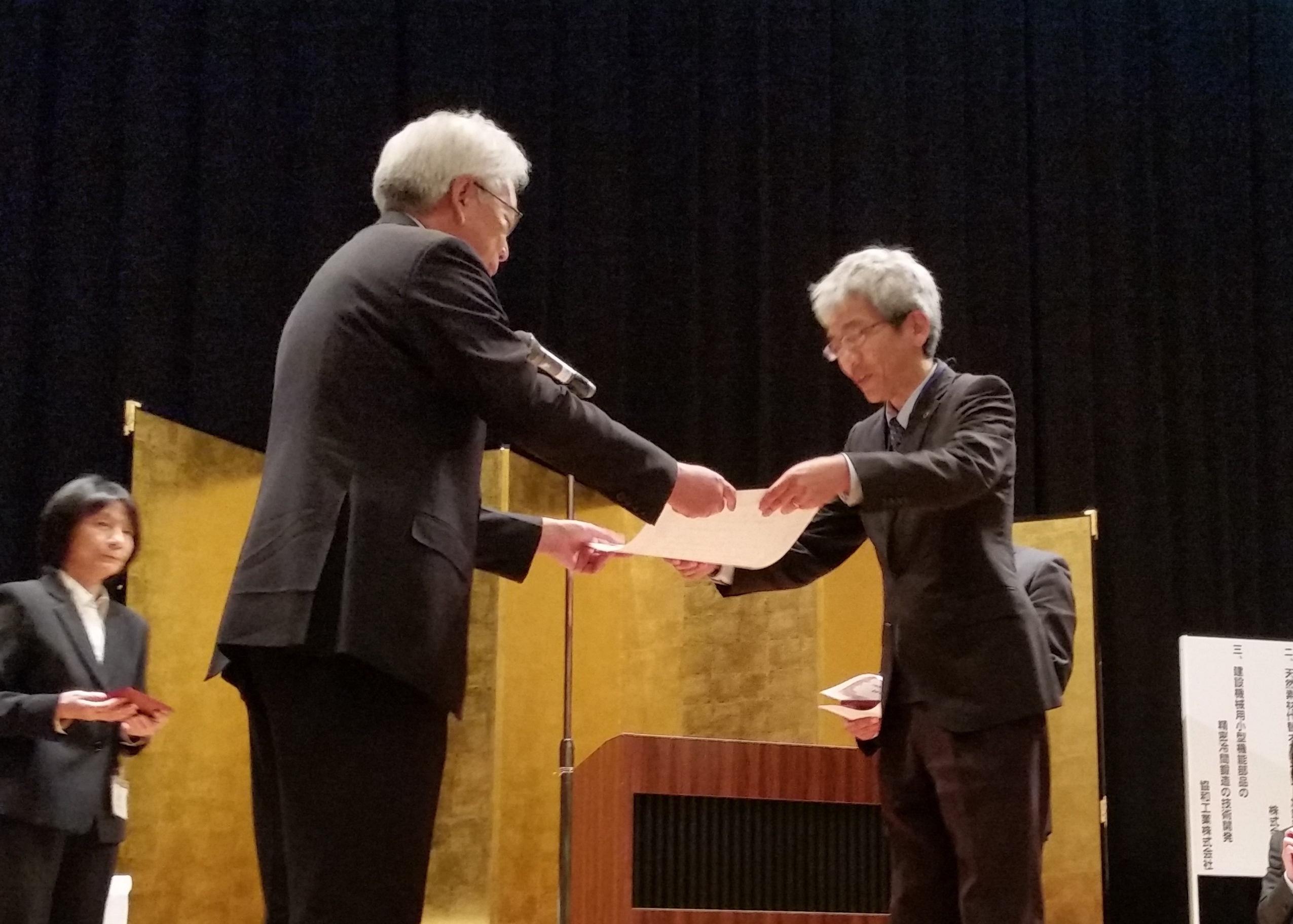 名古屋市工業研究所グランプリ表彰式23
