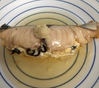 sawara_kenchin