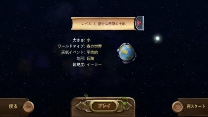 2016-01-09_00031.jpg